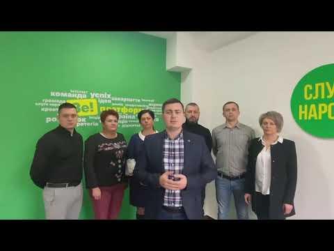 Голос Карпат: Слуга Народу переходить в опозицію до Рідного Закарпаття у Виноградівській ОТГ - Голос Карпат