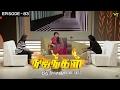 Women Bike Racers - Nijangal with Kushboo -  #83 நிஜங்கள்  Sun TV Show