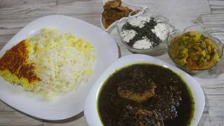 Persian Spicy Tamarind and Herb Fish قلیه ماهی Ghalieh Mahi