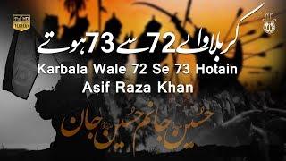 Arbaeen Noha | Karbala Wale 72 se 73 Hotain | Hussain Janum Hussain Jan | Asif Raza Khan Nohay