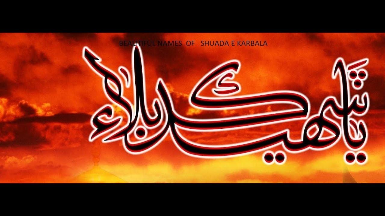 72 Shuhada e Karbala Kay Naam/ NAMES OF 72 SHUHADA E KARBALA