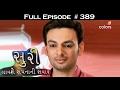 Suri -  Full Episodes