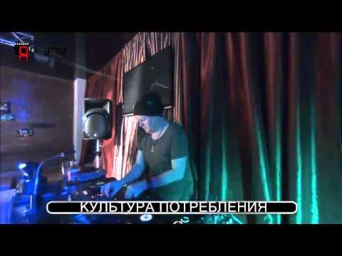 DJ ZOFF TV BAR ON-LINE DJ Set