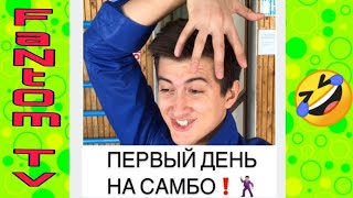 Подборка!Новые вайны инстаграм 2019   Лучшие вайны   Приколы   Вайны   Карина Кросс  Тамерлан  Ержан