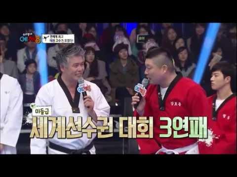 [HIT]세계선수권3연패, 공인7단 배우 이동준 우