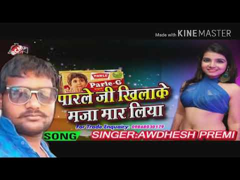Parle g dj  bhojpuri song new song rimex shambhu dj shambhu like and subscribe shambhu dj rimex bay