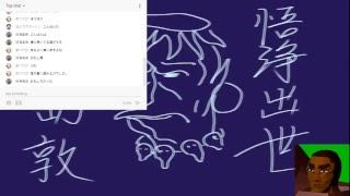 小説 悟浄出世(中島敦)【配信テスト】