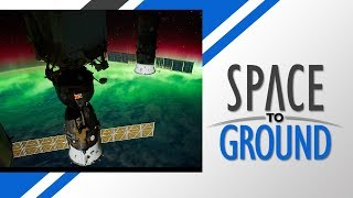 Space to Ground: Light Storm: 02/16/2018