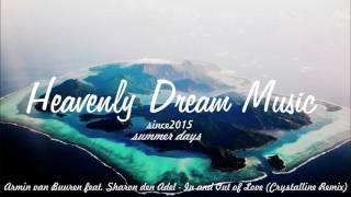 2016-08-19-armin-van-buuren-feat-sharon-den-adel-in-and-out-of-love-crystalline-remix