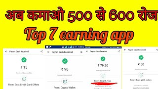 New Earning apps || Gaming Life Earn