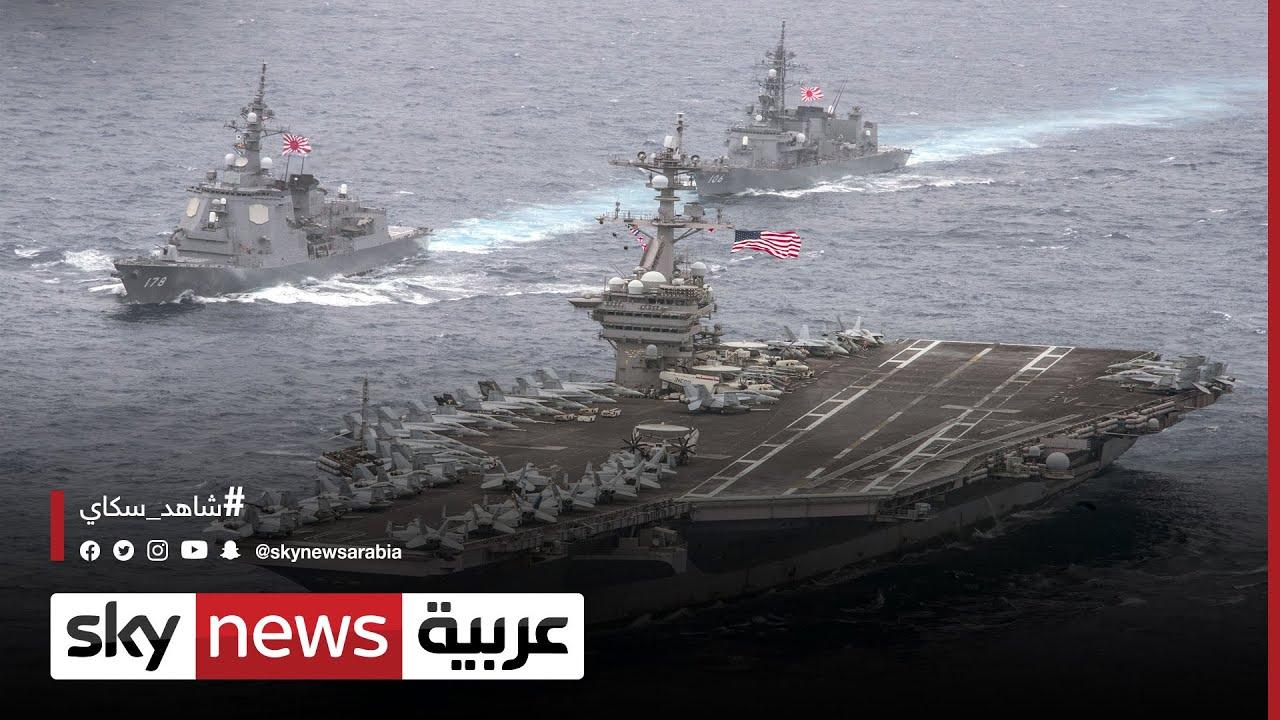 الولايات المتحدة: انتهاء التدريبات العسكرية لحاملة الطائرات  - نشر قبل 6 ساعة