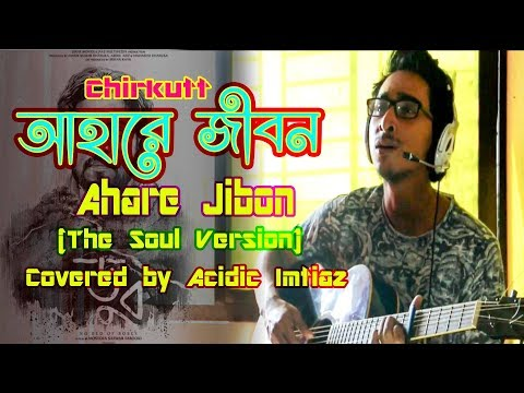 AHARE JIBON - DOOB (The Soul Version)    Chirkutt    Covered by Acidic