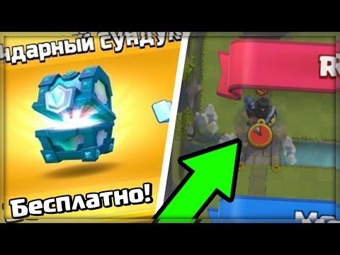 Топ бесплатных приложений для iPhone | app-s.ru