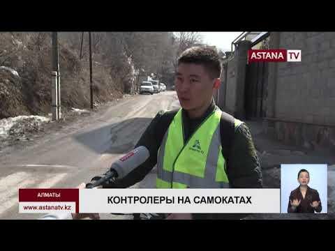 Коммунальщики  Алматы пересели  на электросамокаты