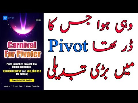 Pivot App change its working method now earning more difficult