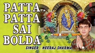 Patta Patta Sai Bolda Sai Bhajan By [FULL AUDIO SONGS JUKE BOX]