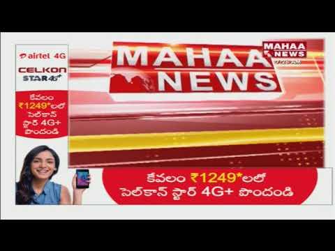 IT Minister KTR Express Thanks For Making World IT Congress Successful | Mahaa News