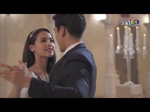 Nadech & Yaya   The Crown Princess [MV]