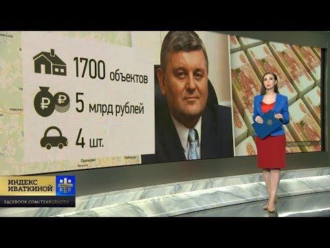 Коррупционные разоблачения «Единой России»