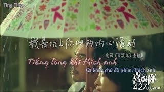 [Pinyin - Vietsub] Trần Ỷ Trinh ~ This is not what i expected OST - 电影《喜欢你》主题曲