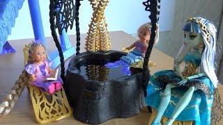 Играем в куклы сериал, Челси принесла Рапунцель костюм русалки чтоб поиграть