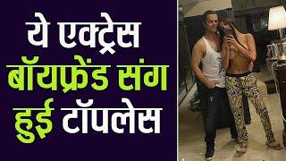 Poonam Pandey Boyfriend संग हुई TOPLESS VIRAL | Poonam Pandey Topless Latest VIRAL | Boldsky