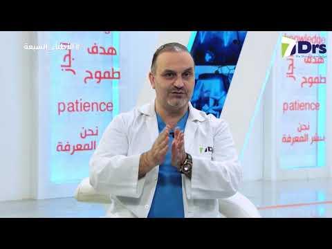 استخدام المضادات الحيوية والتهابات المسالك البولية - الأطباء السبعة - الموسم 9