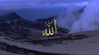 asma ul husna full version 04min 51sec