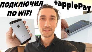 видео Мобильное приложение Альфа Банка: как установить на компьютер, андроид и  iphone