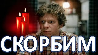 """""""Не стало Леньки"""": ушел из жизни известный актер из фильма """"Любовь и голуби""""!"""