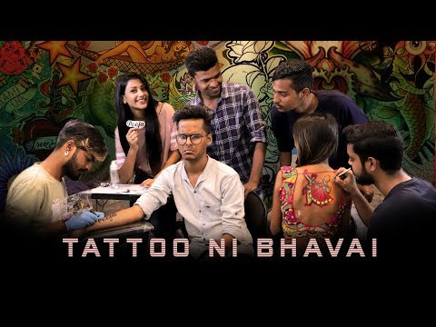 Tattoo Ni Bhavai  Gujrati Comedy Video  Kaminey frendzz