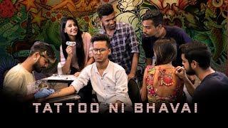 Tattoo Ni Bhavai || Gujrati Comedy Video - Kaminey frendzz