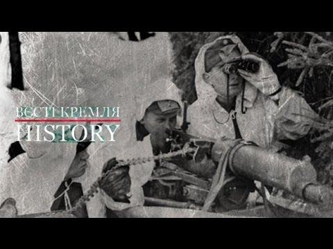 Вєсті Кремля. History.