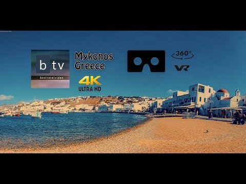 Mykonos Island, Greece 360 VR in 4K with Samsung Gear 360 (2017)