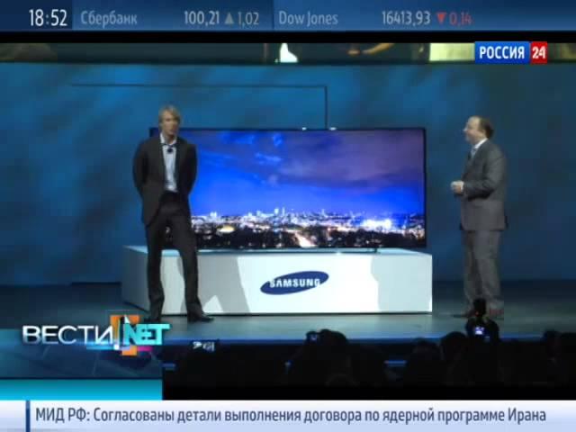 Вести.net: Samsung и LG презентовали гнутые телевизоры