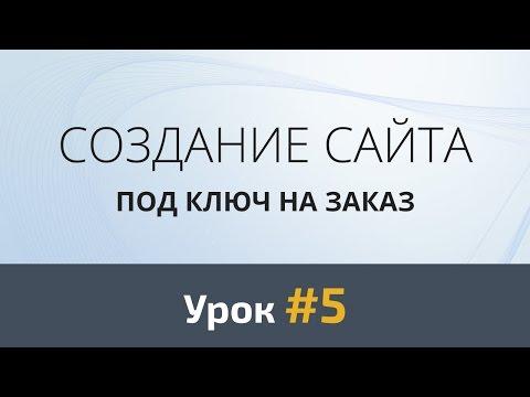 Sokolov.biz.nf Создание сайтов под ключ. Web-дизайн