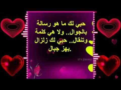 رسائل غرام مصرية للمتزوجين 10