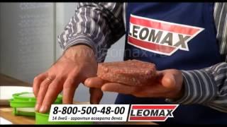 """Как быстро приготовить котлеты с начинкой? Готовим с пресс формой """"Котлетка с секретом"""" leomax.ru"""