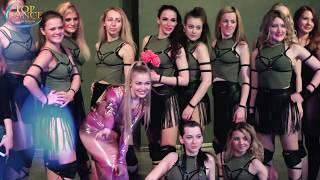 Школа танцев в Москве TOP-DANCE I Отчетная вечеринка, май 2017