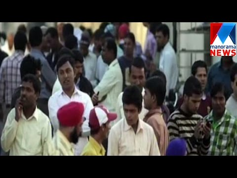 New labour law in Qatar | Manorama News