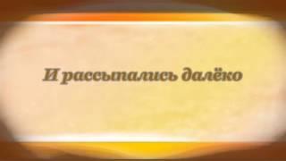 Восход Солнца. Сергей Есенин