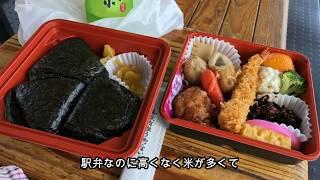 【鉄道】ちょっと松本まで・・・【駅弁】
