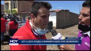 Víctor Larco: UCV ayuda a damnificados por desbordes en Buenos Aires