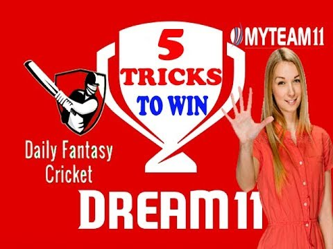 5 TRICKS TO WIN DREAM11 & FANTASY CRICKET || 100%  WINNING TEAM BY GAME 11