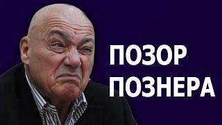 Известный телеведущий приравнял советских людей к нацистам. Комменатрий Андрея Фурсова