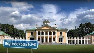 видео Отдых в Подмосковье по Киевскому шоссе