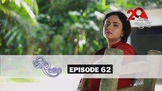 Neela Pabalu | Episode 62 | Sirasa TV 13th August 2018 [HD] Thumbnail