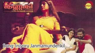 Download Iniyoru Janmamundenkil  - Kannaki MP3 song and Music Video