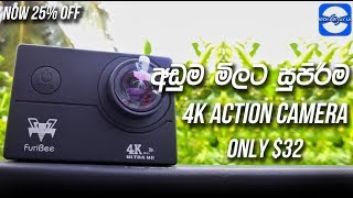 Best Budget 4K  Action Camera Review | Sinhala