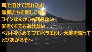 ダイアモンド 作詞:中山加奈子(#1)、富田京子(#2,3) 作曲:奥居香(#1 - 3...